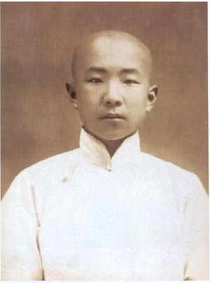 Qigong (artist)