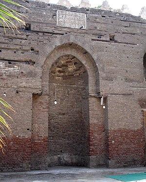 Mosque of al-Zahir Baybars - Qibla wall