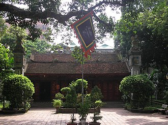Quán Thánh Temple - Image: Quan Thanh temple, Hanoi, Vietnam
