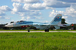 RF-95943 (24878713930).jpg