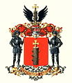 RU COA Kachowski XVIII, 11.jpg