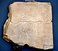 Religious ritual scene on a plaque. From southern Iraq (Nippur?). Ancient Orient Museum, Istanbul, Turkey.jpg