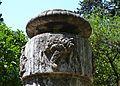 Relleu de cornucòpia als jardins del Real, València.JPG