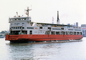 Japanese National Railways - Ukō Ferry (ca. 1986)