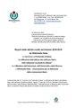Report triennio 2018-2020 Protocollo MIUR - WMI.pdf
