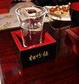 Restaurant Sushi Gozen le 4 avril 2017 - 06.jpg