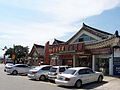 Restaurants near by Gyeongju Historic Areas.jpg