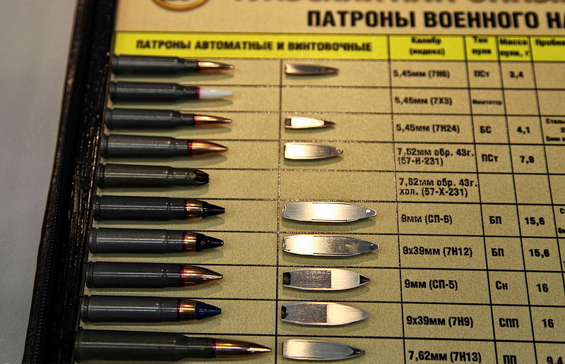 Бронебойная пуля патрона 7,62 бп (7н23)