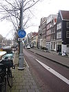 Road for bicycles Amsterdam 01.JPG