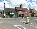 Road junction in Groby - geograph.org.uk - 490774.jpg