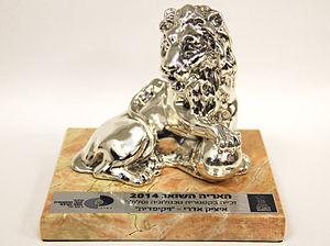 Hebrew Wikipedia - Image: Roaring Lion 2014 award to Wikimedia Israel