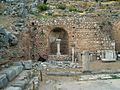 Roman agora at Delphi, Dlf450.jpg