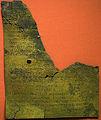 Roman military diploma Carnuntum 01.jpg