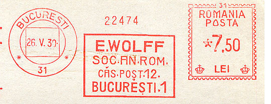 Romania stamp type A6.jpg
