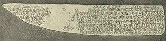 Rongorongo text S - Image: Rongorongo S a Great Washington