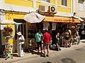 Rua 25 de Abril, Alvor, 18 September 2015 (2).JPG