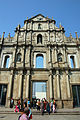Ruins of St. Pauls, Macau (5234431699).jpg