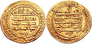 Abu Mansur Muhammad - Coin of Rukn al-Dawla.