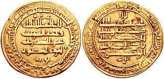 Rukn al-Dawla - Coin of Rukn al-Dawla