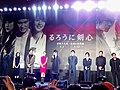 Rurouni Kenshin- Kyoto Inferno - The Legend Ends, Red Carpet Premiere (15203291200).jpg
