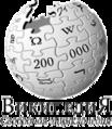 RussianWikipediaLogo-200000-proposal-4.png