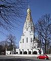 Russische Gedächtnisskirche in Leipzig 2H1A7965WI.jpg