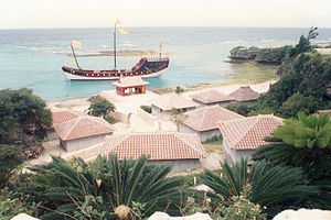 Taiga drama - The set of Ryūkyū no Kaze (1993) is now a park in Okinawa.