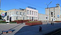 Sükhbaatar, la gare.jpg