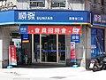 SF3C Keelung Xin 2nd Store 20210411.jpg