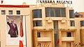 Sahara Regency, Dakhla, Western Sahara.jpg