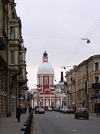 Saint Pantaleon's Church from Pestel's Street (Saint Petersburg)