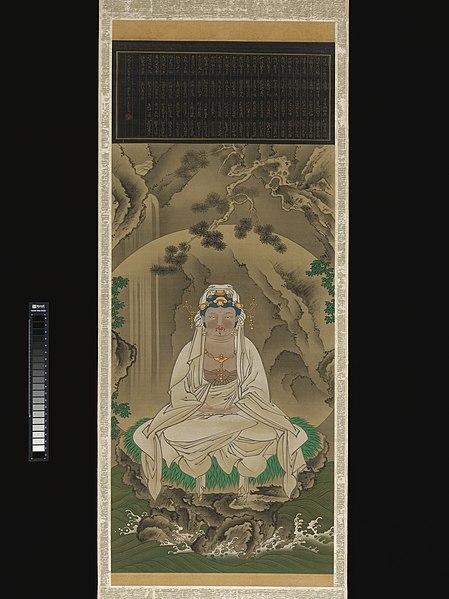 sakai hoitsu - image 6