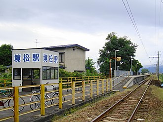 Sakaimatsu Station - Sakaimatsu Station in September 2010