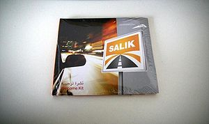 This is a photo of the Salik Welcome Kit. This...
