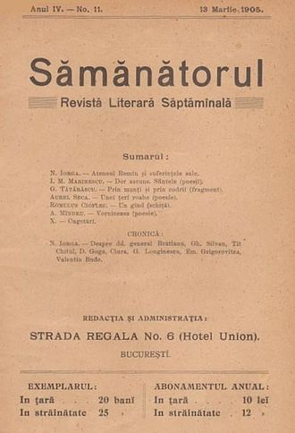 Nicolae Iorga - Cover of Sămănătorul, March 1905. The table of contents credits Iorga as an editorialist and political columnist