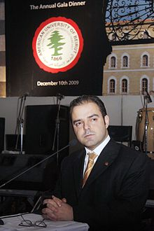 Sami Moubayed speaking at the AUB Damascus Chapter - 2009.jpg