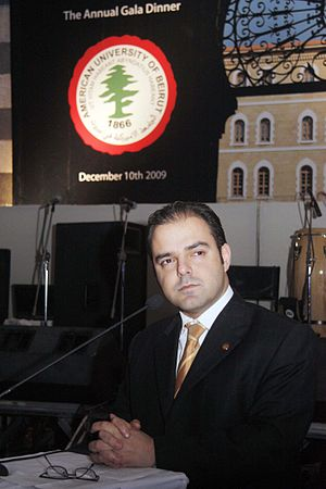 Sami Moubayed - Sami Moubayed speaking at the AUB Damascus Chapter in 2009