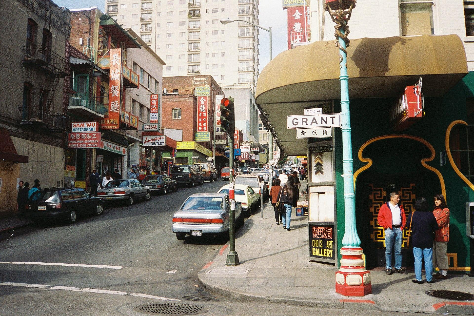 Ching S Restaurant Braised Pork Soy Aubergine