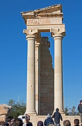 Sanctuary of Apollo Hylates temple 2010.jpg