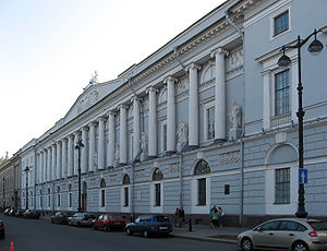 Carlo Rossi (architect) - Russian National Library