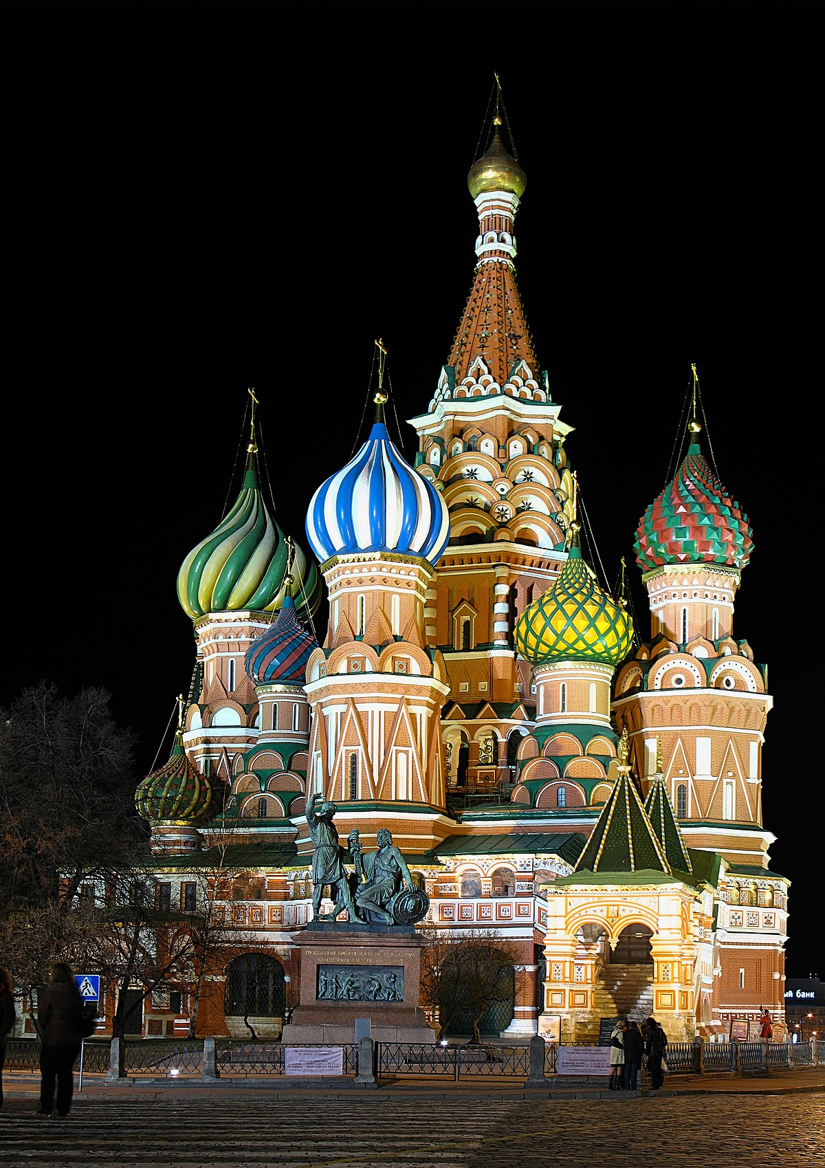 Sant Vasily cathedral in Moscow.JPG