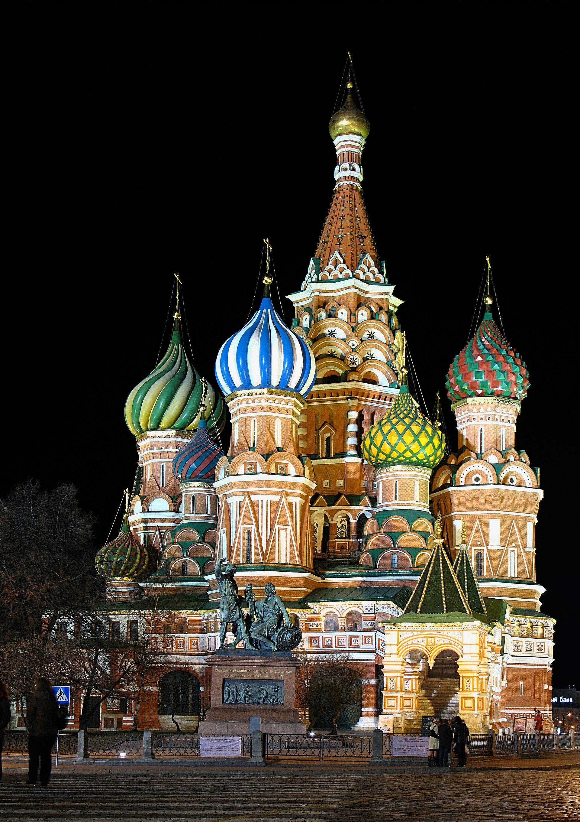 russia - photo #9