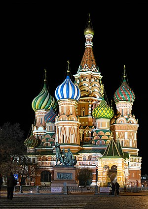 Saint Basil's Cathedral - Color scheme of the cathedral seen by night.