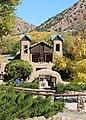 Santuario de Chimayo, New Mexico USA - panoramio (4).jpg