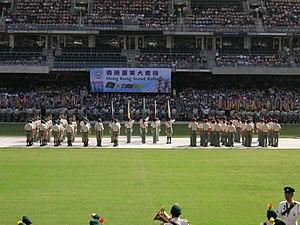 Hong Kong Stadium - Hong Kong Stadium for Scout Rally
