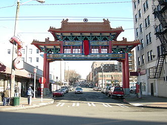 Chinatown–International District, Seattle - Looking east on S. King Street in the Chinatown Historic District, seen (January 2008) through the new Historic Chinatown Gate.