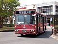 Seibu Sogo Kikaku S-260 Waseda University School Bus.jpg