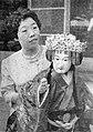 Seiko Tanabe1966.jpg
