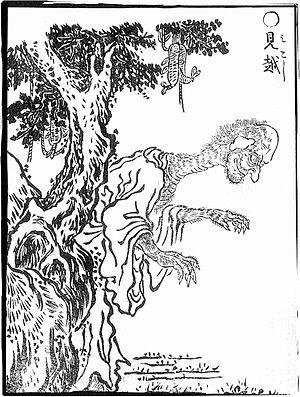 Toriyama Sekien - Image: Sekien Mikoshi