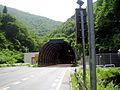 Sekiyama tunnel.JPG